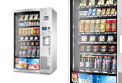 RBS Vending - HP Rock